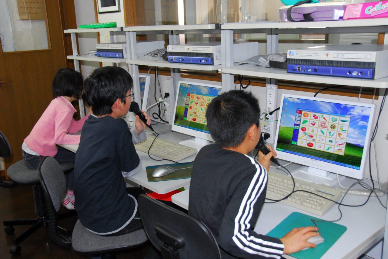 コンピュータ学習の様子