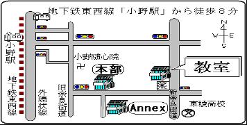 教室周辺地図