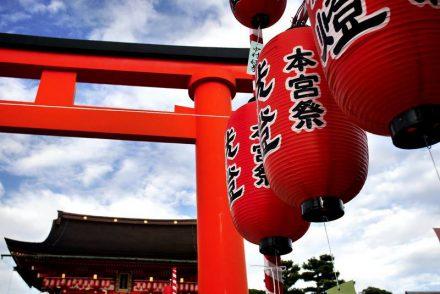 Fushimi Inari Shrine, 2015